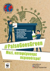 palso goes green poster
